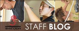 シノダ工務店 STAFF BLOG