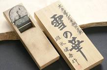 雪の華(碓氷健吾作)